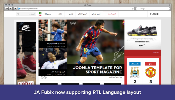 1 more Joomla template with RTL language layout support : JA Fubix