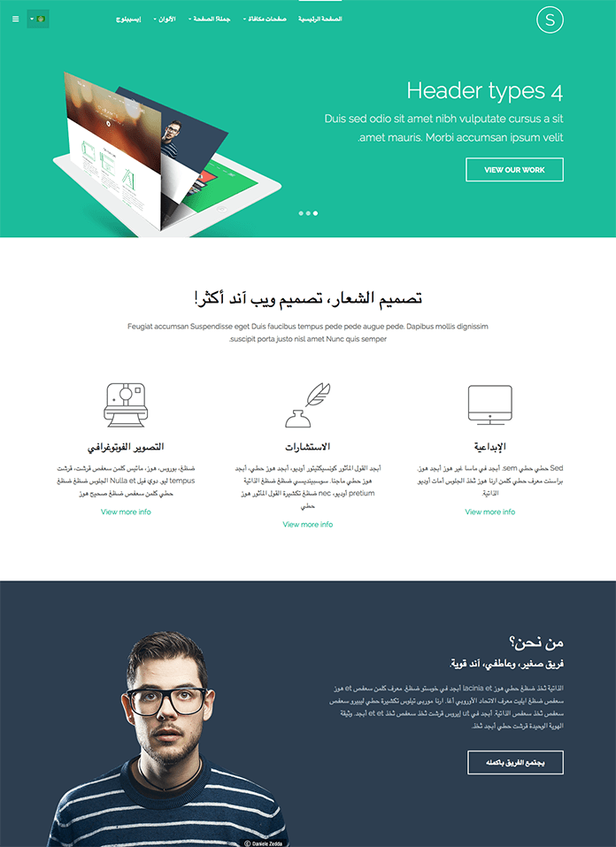 Responsive Joomla template - JA Sugite now supports Right to left language layout