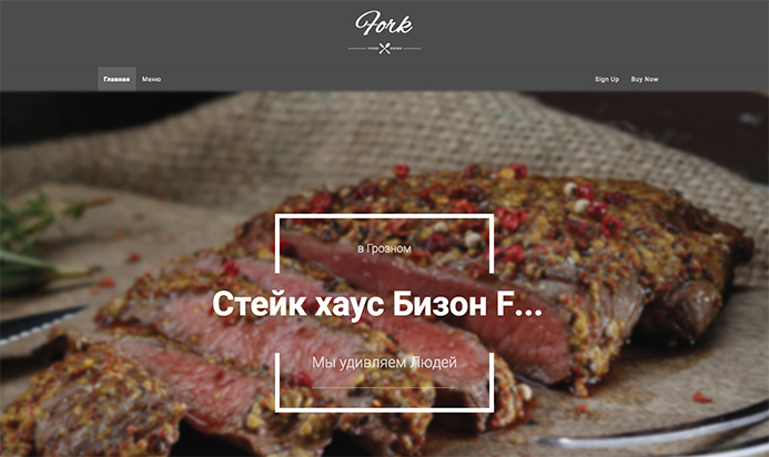restaurant joomla website