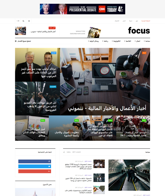 News magazine Joomla Template right to left language layout - JA Focus