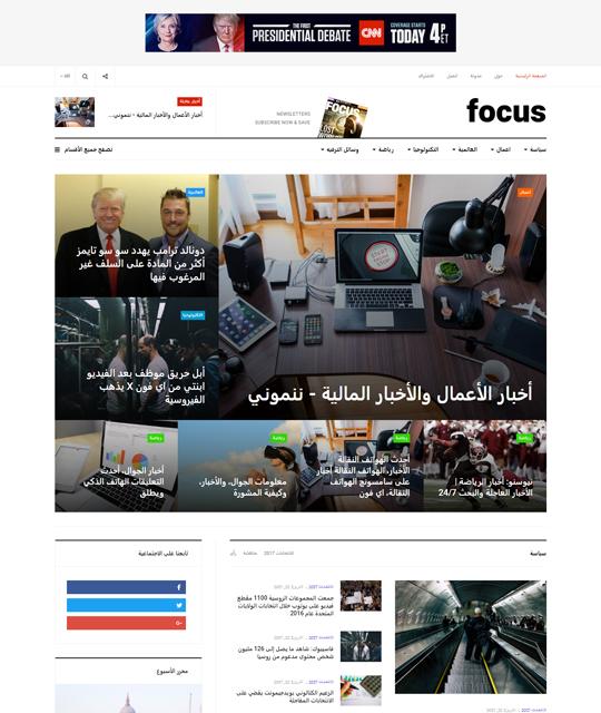 News magazine Joomla Template right to left language layout - JA Focus