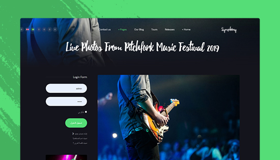 music joomla template