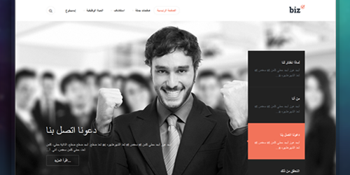 JA Biz - The responsive Joomla template supports Right to left language layout