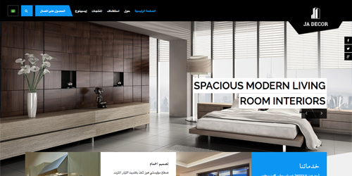 Right To Left Language Layout in Responsive Joomla template - JA Decor