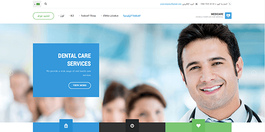 Right To Left Language Layout in Responsive Joomla template - JA Medicare